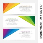 colorful vector backgrounds set ... | Shutterstock .eps vector #255439147