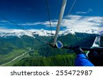 The Motor Hang Gliding In The...