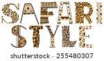 safari style  vector print for... | Shutterstock .eps vector #255480307