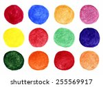set of bright watercolor spots... | Shutterstock .eps vector #255569917