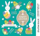 happy easter design element set.... | Shutterstock .eps vector #255573517