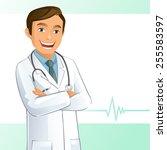 young doctor | Shutterstock .eps vector #255583597