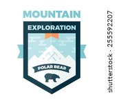 mountain and polar bear badge... | Shutterstock . vector #255592207