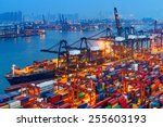 industrial port with containers | Shutterstock . vector #255603193