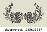rose motif flower design... | Shutterstock .eps vector #255635587
