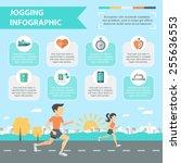 jogging and running... | Shutterstock .eps vector #255636553