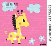 cute giraffe vector illustration | Shutterstock .eps vector #255753373