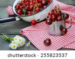 sweet cherries on a wooden... | Shutterstock . vector #255823537