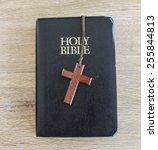 Simple Wooden Christian Cross...