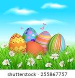 eps 10 vector illustration of... | Shutterstock .eps vector #255867757