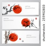 banners in sumi e style with... | Shutterstock .eps vector #255902833