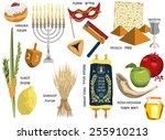 Jewish Holidays Icons Israeli...