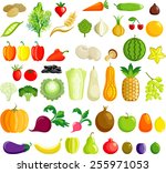 fruit and vegetable icons | Shutterstock .eps vector #255971053