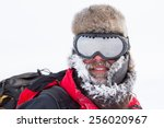 close up portrait of middle... | Shutterstock . vector #256020967