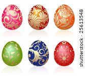 set of six easter eggs with... | Shutterstock .eps vector #25613548