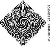 graphic pattern i | Shutterstock .eps vector #256204903