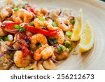 fried king prawns with brown... | Shutterstock . vector #256212673