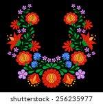 traditional hungarian folk... | Shutterstock .eps vector #256235977