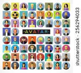 set avatars people. modern flat ... | Shutterstock .eps vector #256294033