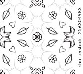 cute black and white floral... | Shutterstock .eps vector #256304983