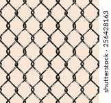 seamless mesh. doodle style | Shutterstock .eps vector #256428163