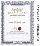 certificate template. | Shutterstock .eps vector #256491523