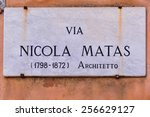 street sign  architectural... | Shutterstock . vector #256629127