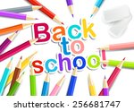 back  to school. rainbow ... | Shutterstock . vector #256681747