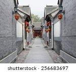 Pingyao  China   February 2 ...