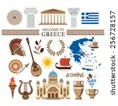 welcome to greece travel... | Shutterstock .eps vector #256728157