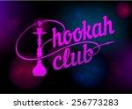 Logo For Hookah Bar