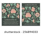 set of floral cards | Shutterstock .eps vector #256894033