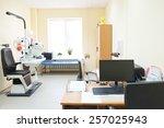 Постер, плакат: Interior ophthalmology clinic