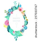 easter watercolor natural... | Shutterstock .eps vector #257033767