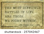The Most Difficult Battles  ...