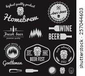 set of vintage logo  badge ... | Shutterstock .eps vector #257044603