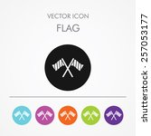 very useful icon of flag on...