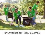 environmental activists picking ... | Shutterstock . vector #257122963