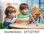 Preschooler Children Boys Play...