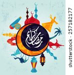 Set Of Ramadan Icons 2