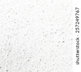 wall white and grey texture or... | Shutterstock . vector #257249767