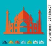 flat design. arabic palace   Shutterstock . vector #257356627