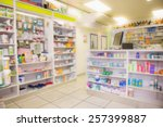 close up of shelves of drugs in ...   Shutterstock . vector #257399887
