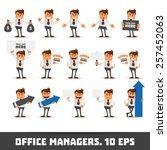 set of happy office man. vector ... | Shutterstock .eps vector #257452063