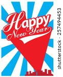 happy new year card | Shutterstock .eps vector #257494453