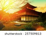 Постер, плакат: Magical sunset over kinkakuji