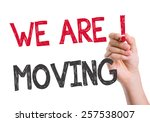 we are moving written on the... | Shutterstock . vector #257538007