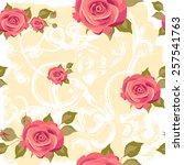 floral design | Shutterstock . vector #257541763