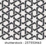 seamless pattern in arabic... | Shutterstock .eps vector #257553463