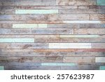Vintage Wooden Wall Background